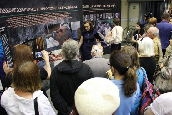 kiyev_2017_psikhiatriya_industriya_smerti_itogi