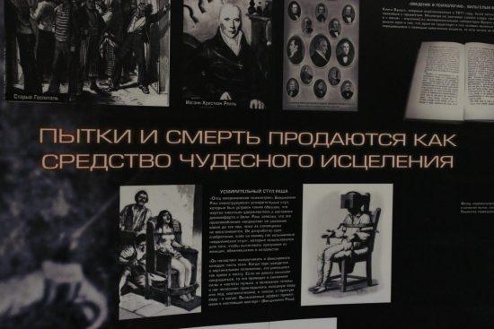 pytky_y_smertʹ_prodayut·sya_kak_serdstvo_ystselenyya