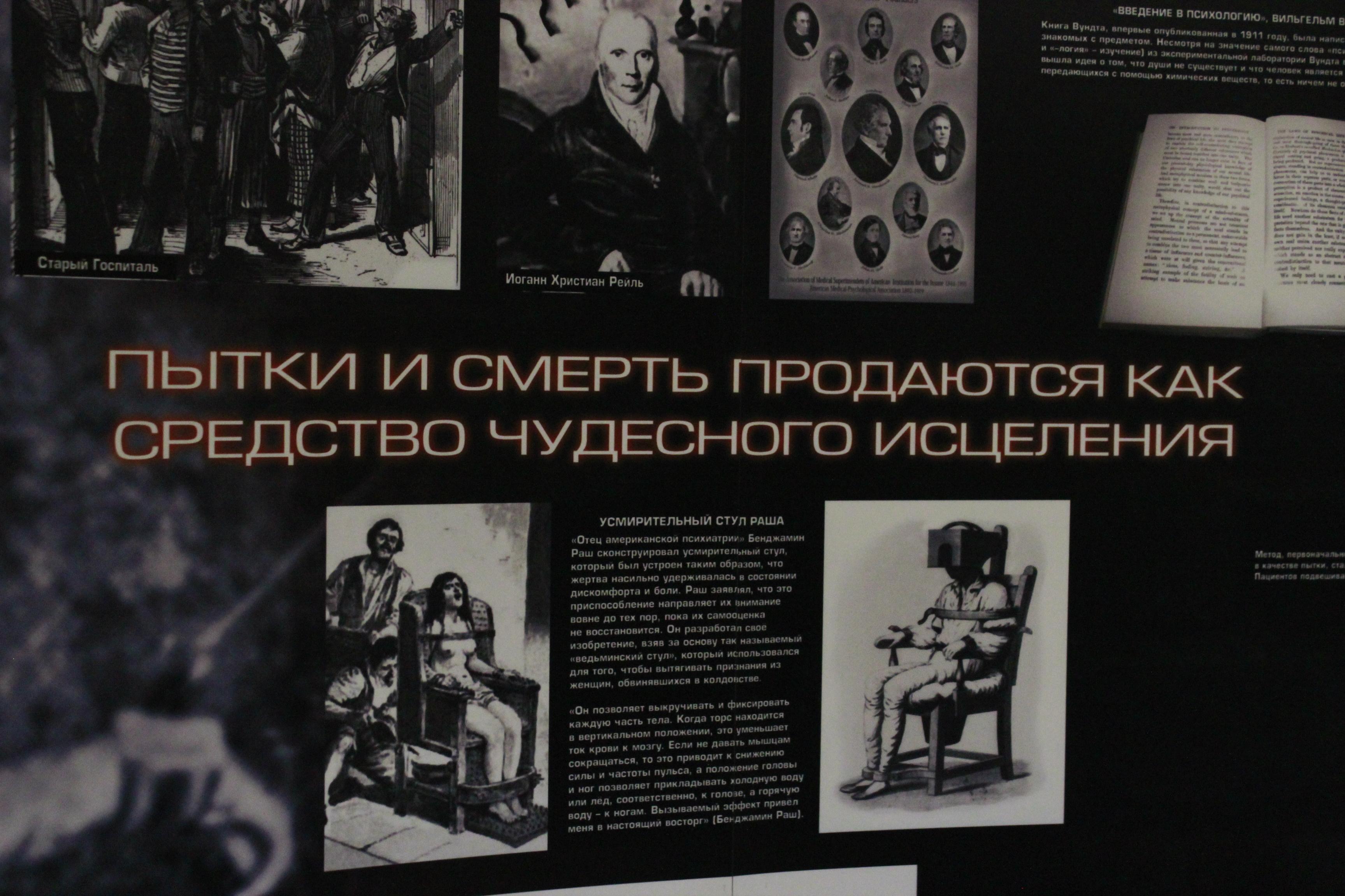 Телефон первой городской больницы регистратура архангельск