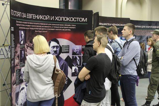 psikhiatriya_industriya_smerti_kiyev_2017
